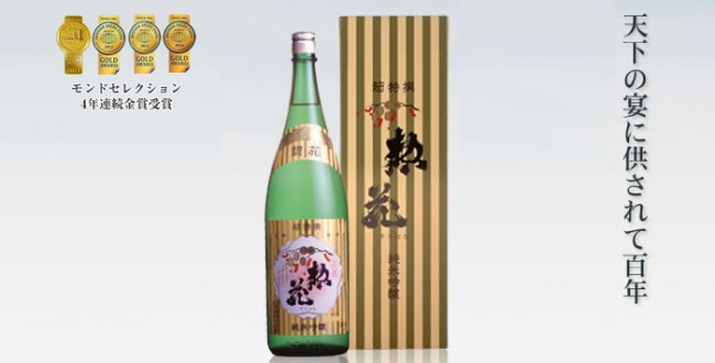 日本酒-総花